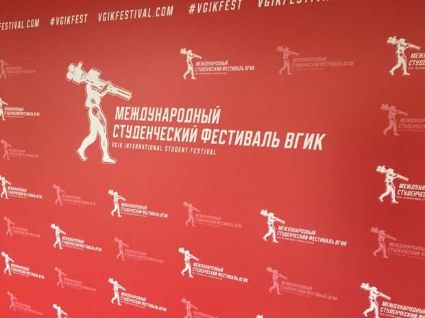 Фестиваль ВГИК объявил победителей российского этапа