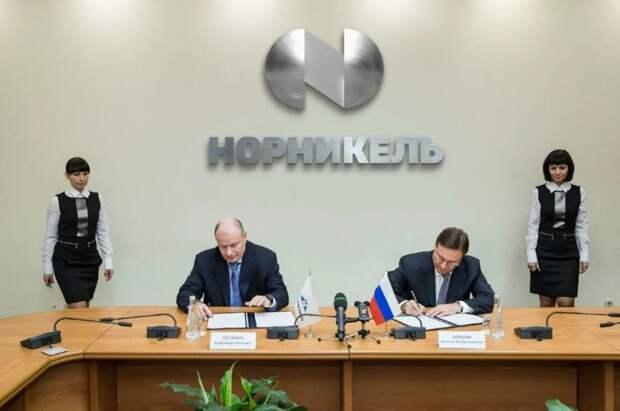 Для покрытия штрафа правительство выделит «Норникелю» 500 млрд рублей