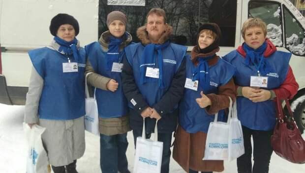 В Подмосковье предложили привлечь членов УИК к проведению Всероссийской переписи населения
