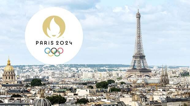 «Этоже значок тиндера». Болельщики обсуждают новый логотип Олимпиады воФранции