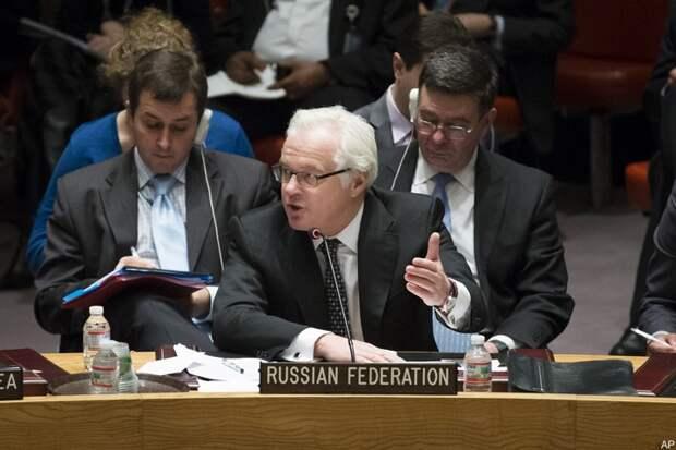 Чуркин в ООН: Вы хотите вновь поднять этот вопрос? Да без проблем! (видео)
