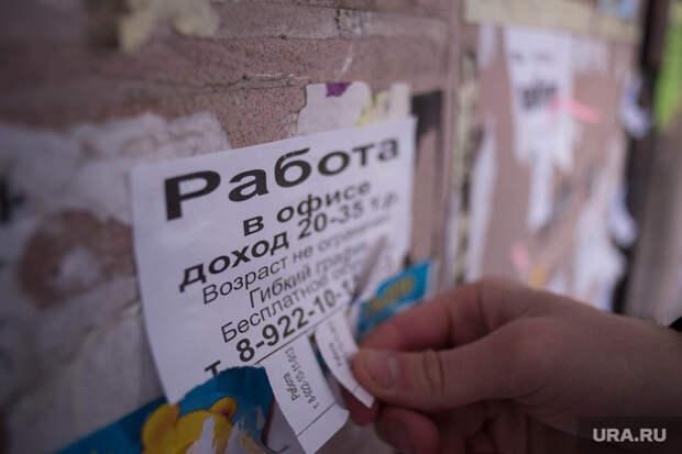 Многоходовочка: Россияне выступили против идеи сократить рабочую неделю