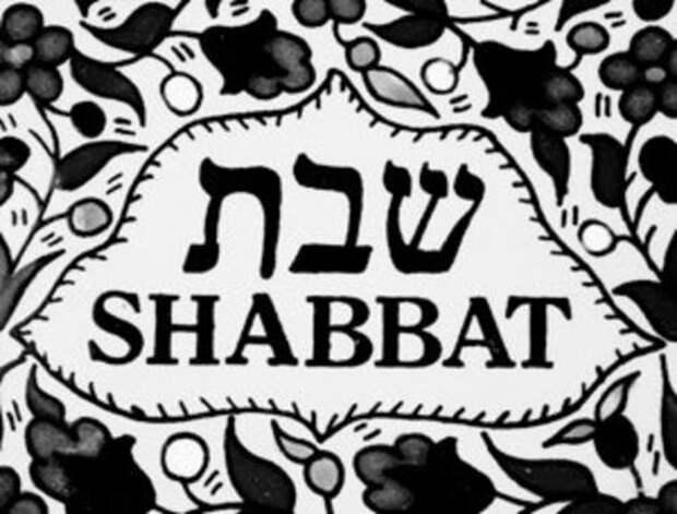 «Евровидение» в Израиле может не состояться из-за еврейской традиции