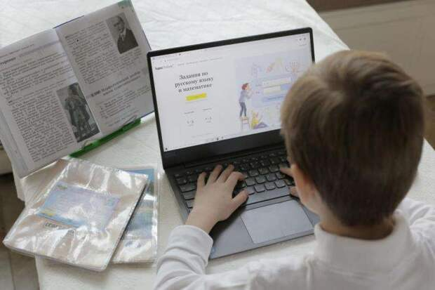 «Цифровое образование» атакует детей