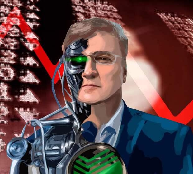 Цифровая магия: прогнозы Грефа воплощаются в жизнь