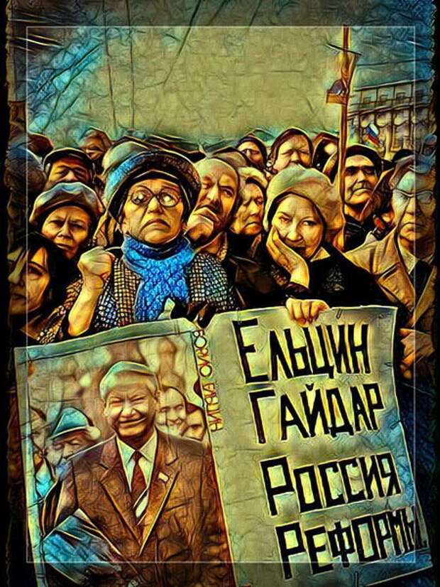 О чем мы думали в «80-е» перед развалом СССР