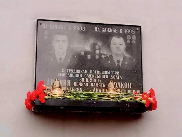 Мемориальная табличка памяти погибших огнеборцев / Фото: Пресс-служба МЧС по ЮВАО