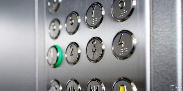 Лифт в доме на Уржумской починили