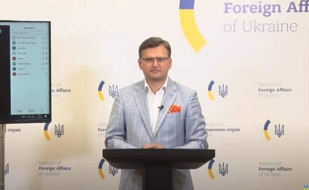 Киев заявил о намерении присоединиться к антибелорусским санкциям