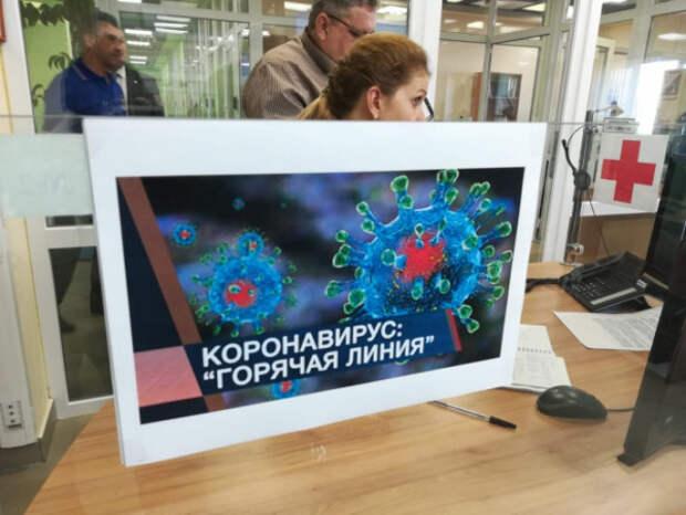 Ещё 4 случая заболевания коронавирусом зарегистрированы в Севастополе