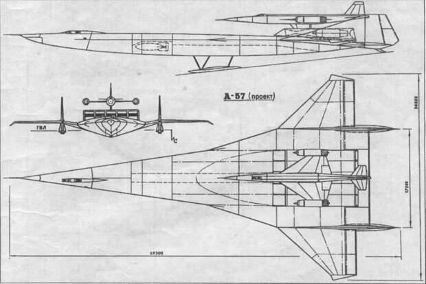 5 экспериментальных самолётов СССР, опередивших время концепты, самолёты, ссср