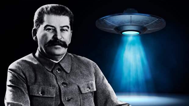 Как Сталина заподозрили в организации нашествия инопланетян на США