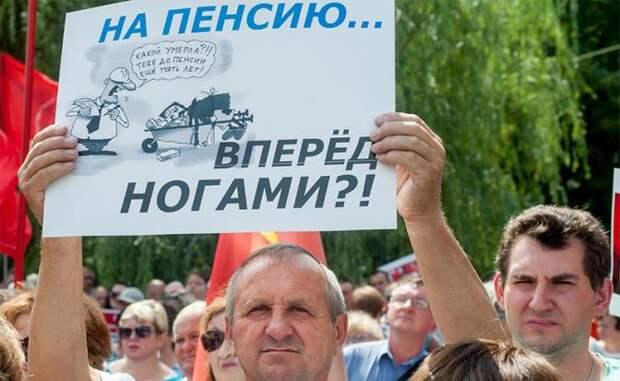 Питерская тройка Путин-Медведев-Кудрин: кто повинен в пенсионной реформе?