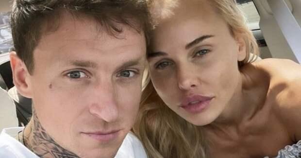 Новая подруга Павла Мамаева похвасталась пластической операцией