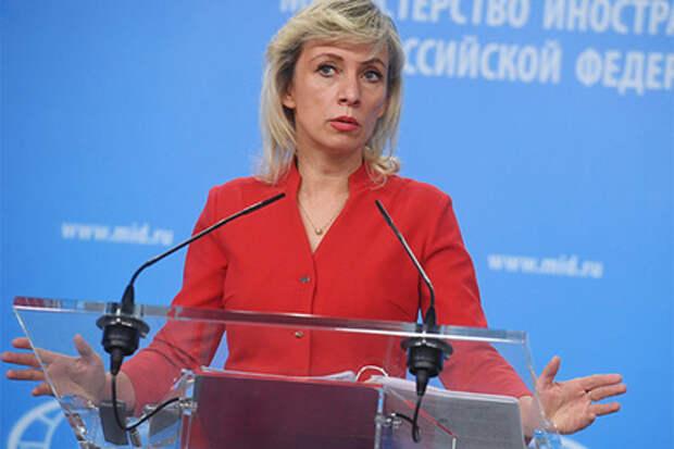 Захарова оценила идею Чубайса поработать в «Доме-2»