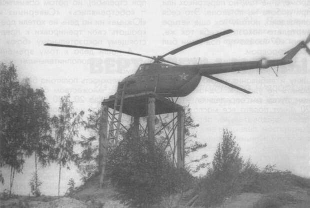 Ми-4 на вышке. Фото из интернета.