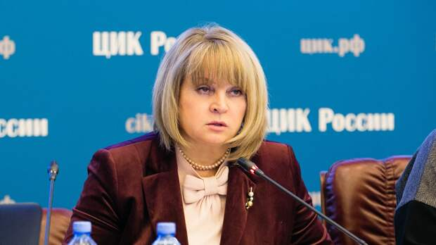 Памфилова выразила соболезнования в связи со смертью секретаря избиркома Бурятии