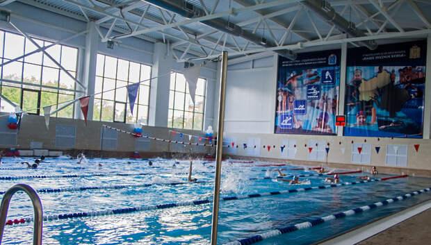 В бассейне ФОКа в Подольске сделают тренажерный зал и отремонтируют душевые