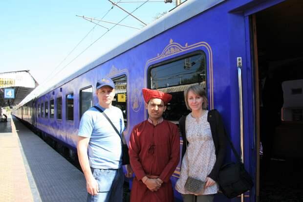 Индия с парадного входа - из окна поезда махараджей