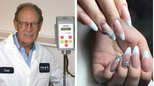 Фред Слак изобретатель акриловых ногтей