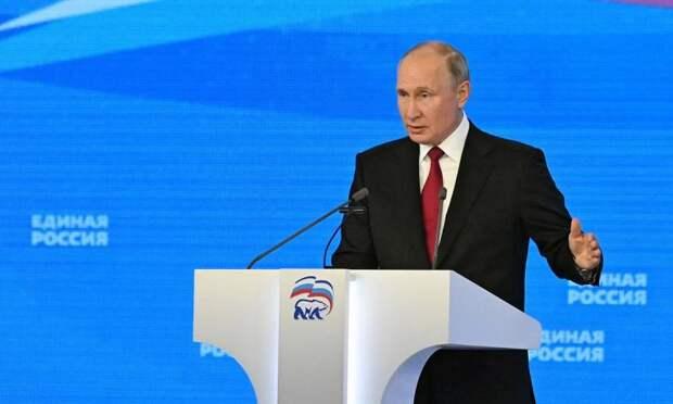 Владимир Путин: У «Единой России» ключевая роль в реализации послания президента