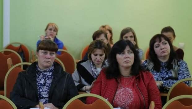 Сотрудники Минобразования Подмосковья примут жителей Подольска в пятницу