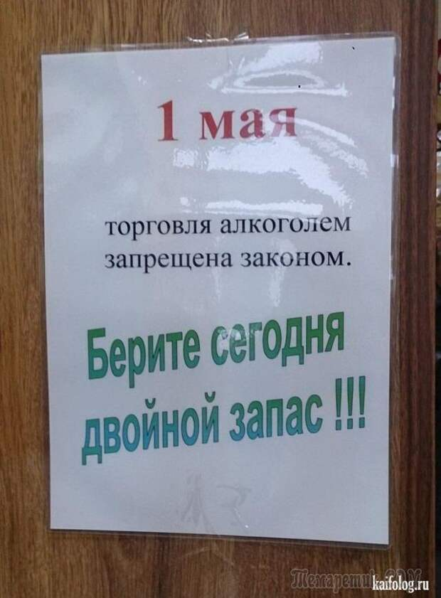 Лучше поздно,чем никогда! Первомай!!! Встречай!!!!!! и другие.... ))))