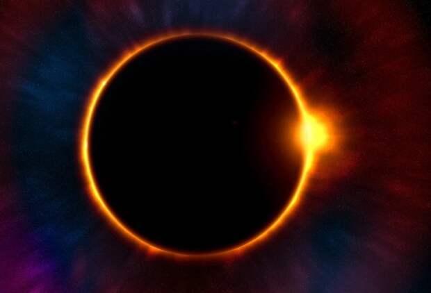 Астрологи предупредили о последствиях грядущего солнечного затмения