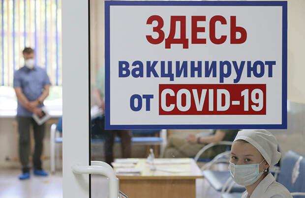 Ряд российских регионов объявил об обязательной вакцинации. Готов ли бизнес?