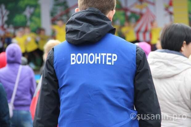 Жители Удмуртии смогут принять участие в проекте RT «Карта взаимопомощи»