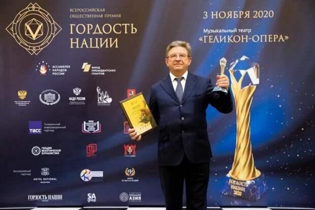 Церемония вручения наград премии «Гордость нации» прошла в «Геликон-опере»