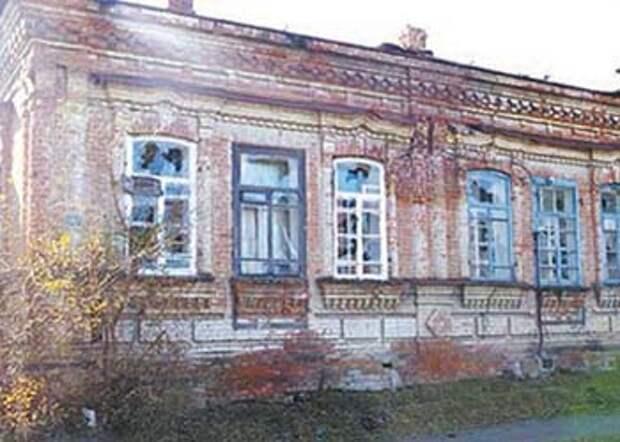 В Благовещенске продают сразу 3 объекта культурного наследия