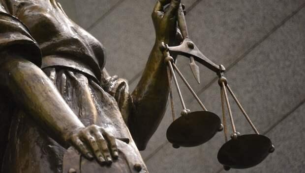 В Подольске автобусный контролер, оформлявший фиктивные протоколы, получил 2 года условно