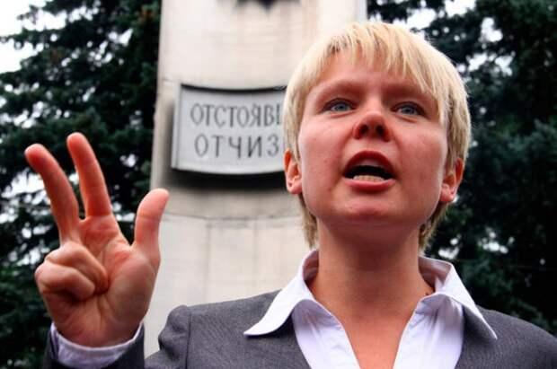 Экологическая проституция Евгении Чириковой