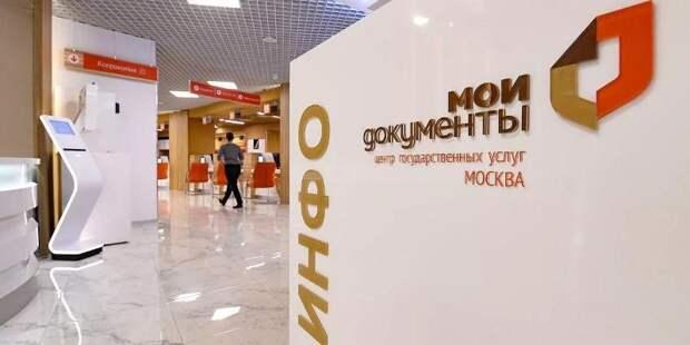Депутат МГД Картавцева:  Современные диагностические комплексы появились в 10 центрах «Мои Документы»