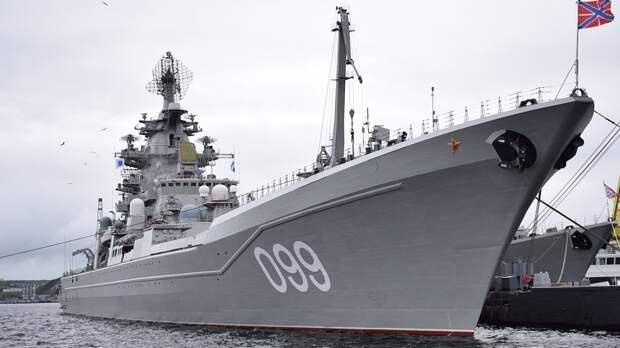 """Историк объяснил страх США перед ракетным крейсером """"Петр Великий"""""""