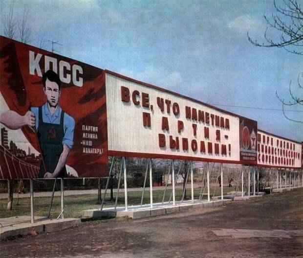 7 СССР, анекдот, президент, рейган, сша, юмор
