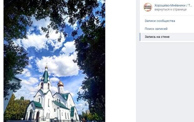 Фото дня: храм Димитрия Солунского с необычного ракурса
