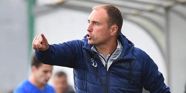 Тренер, обыгравший «Зенит», объявил об уходе из «Динамо». Хотя, наверное, должен был раньше это сделать
