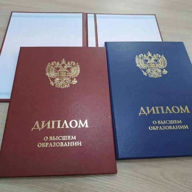 Томская прокуратура запретила работу сайтов, предлагавших купить поддельные дипломы