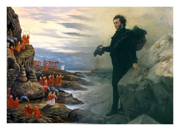 В «Сказке о царе Салтане...» Пушкин раскрывает происхождение славян