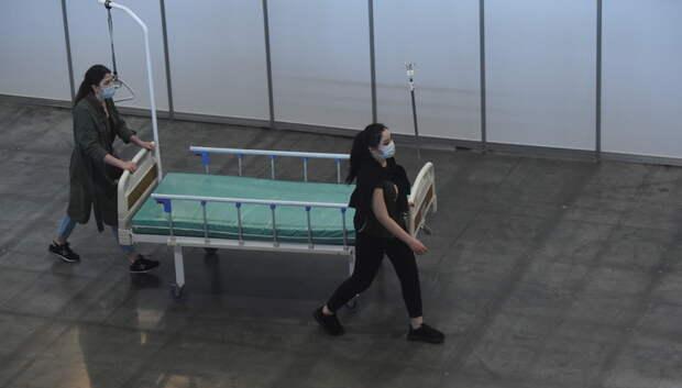 Еще 10 человек с коронавирусом скончались в Московской области