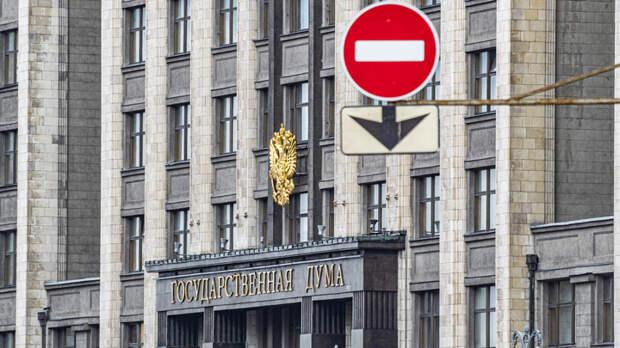 """""""ГОЛОС""""* ПРОВОДИТ СЕМИНАРЫ, ЧТОБЫ СОРВАТЬ ВЫБОРЫ В РОССИИ: ИСТОЧНИКИ ПУБЛИКУЮТ ВИДЕО"""