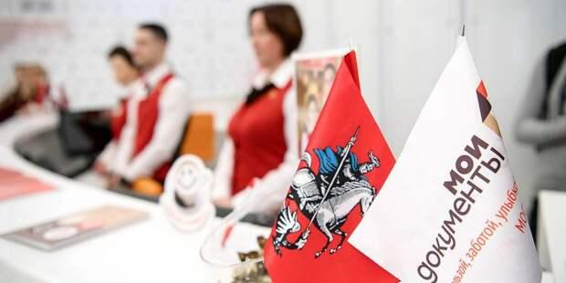Жители Куркина смогут проголосовать в МФЦ без предварительной записи