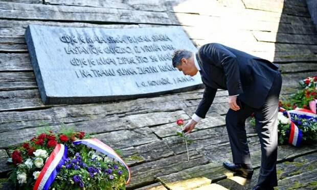 На траурной церемонии в Ясеноваце президент Хорватии нахамил сербам