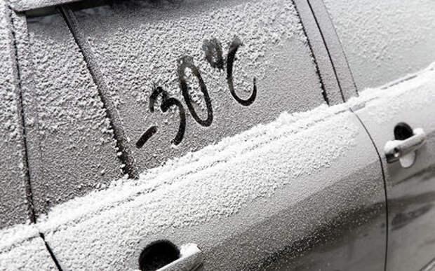 Конкурс автознатоков: загадка про мотор, мороз и бустер