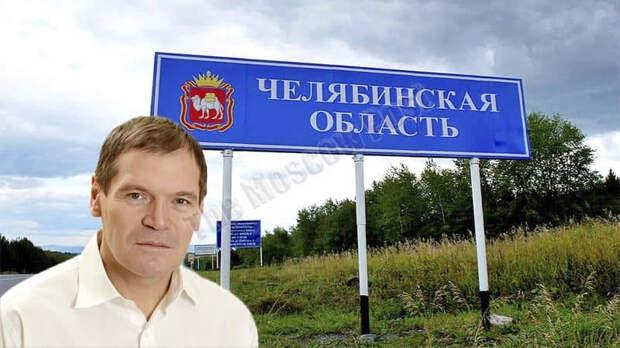 Барышев уже не в барышах?