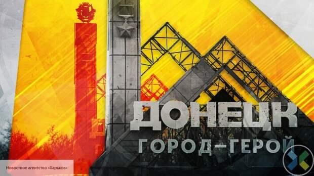 Лукаш констатировала, что Донбасс не вернется в Украину никогда