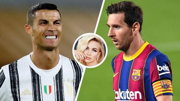 «Это будет украшением сезона». Лопырева — о новом противостоянии Месси и Роналду в Лиге чемпионов