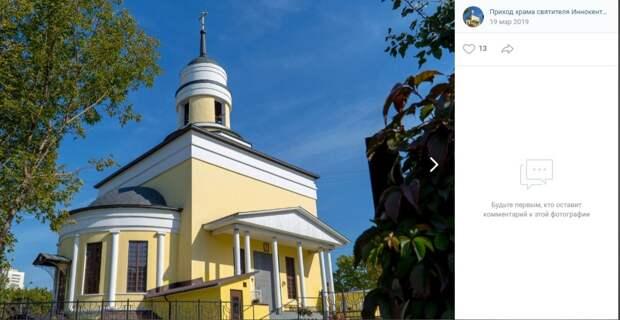 История района: первый храм в современном Бескудникове